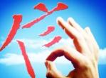 开封建立个人信用积分制度 积分高者可以享受多重便利