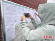 信阳浉河区教师选调考试成绩被指朝令夕改 纪委介入调查