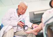 """新中国一起走过70年 他们是医学界的""""宗师泰斗"""""""