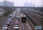 河北省气象台发布大雾黄色预警