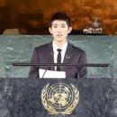 联合国儿基会大使王源