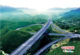 河南鲁山:修好致富路   建好连心桥
