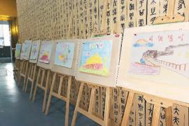 品读汉字 发现中国