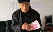 潢川94岁老战士疫情