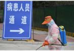北京复兴医院累计确诊病例34例 解除医院南楼封闭管理