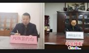 """河南郏县:跑出疫情下招商引资""""新速度"""""""