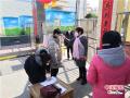 """洛阳市吉利区:社区活跃一支抗疫""""娘子军"""""""