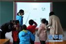经典国学节目!河北原创动画片在中国教育电视台播出