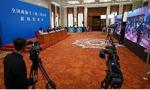 世界聚焦非常时期的两会 观察中国经济恢复信心
