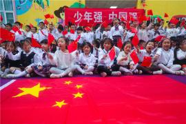 河南光山: 同升国旗 同唱国歌
