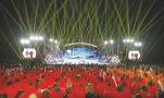 2020中國農民豐收節第三屆中國農民電影節在汝南縣開幕