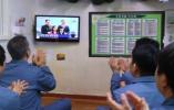 韩国指示监狱直播金正恩和文在寅会晤 朴槿惠和李明博也能看!