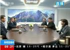 白宫:期待朝韩领导人会晤取得积极成果 为美朝会晤做准备